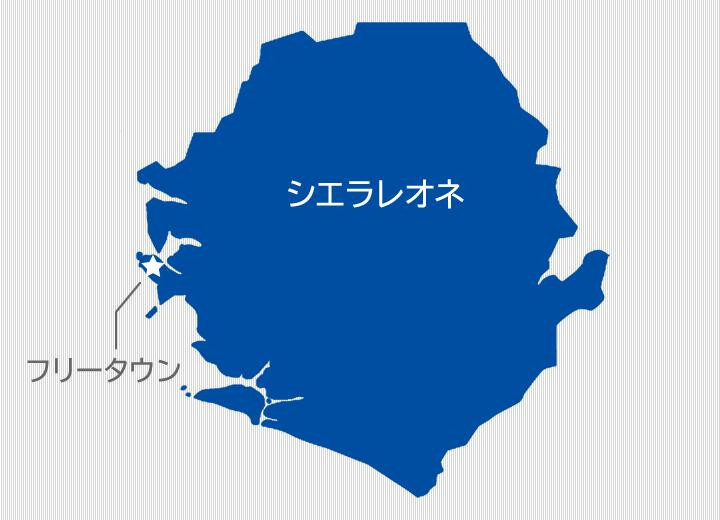 シエラレオネの地図(首都:フリータウン)