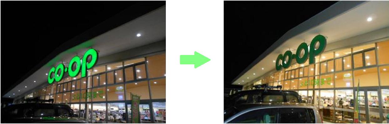 コープぐんま コープ寺尾店