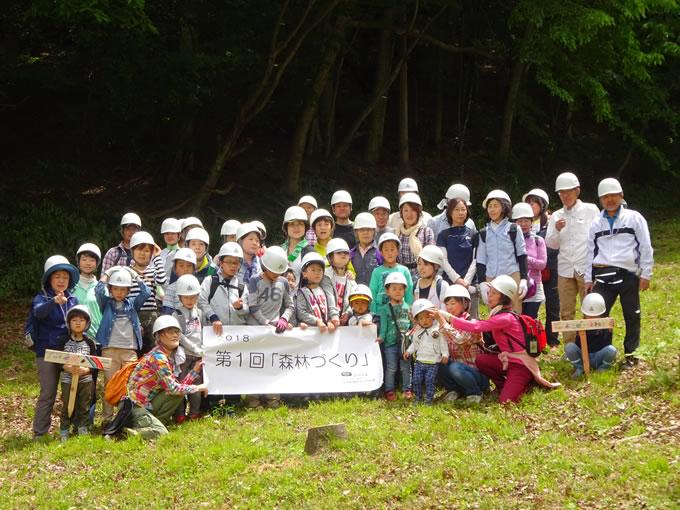 植樹に参加をした方々の写真