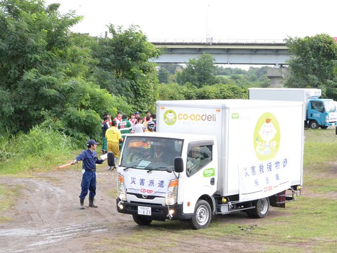 群馬県総合防災訓練の写真