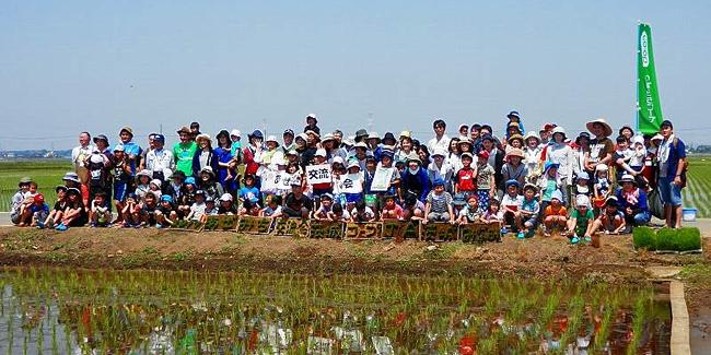 茨城県の農林水産業を応援するために