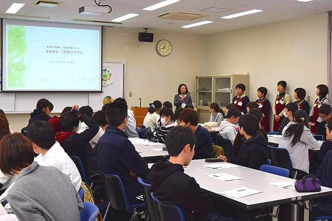 茨城大学でのボランティア講座の写真