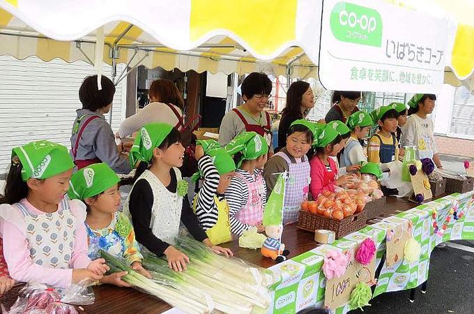野菜の販売体験の様子