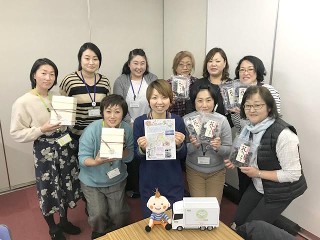 東日本大震災 被災地支援活動報告