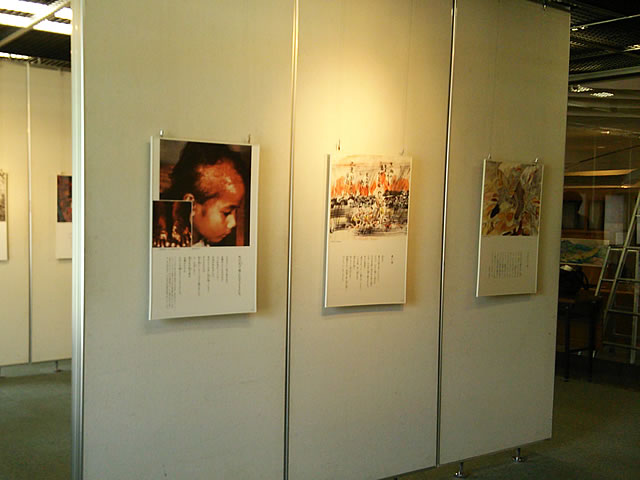 「ヒロシマ・ナガサキ 原爆と人間」パネル展の写真