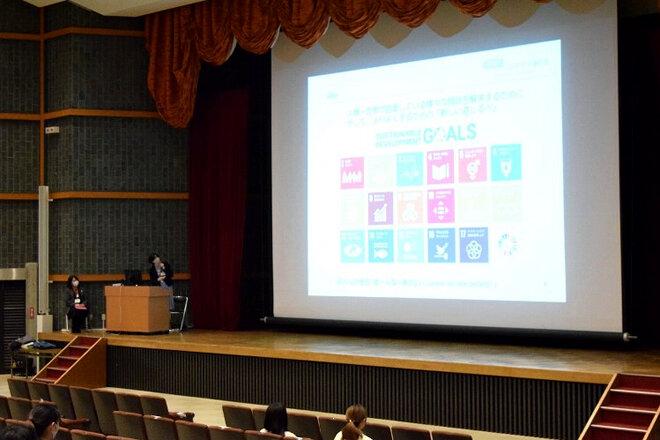SDGsについての講義の様子