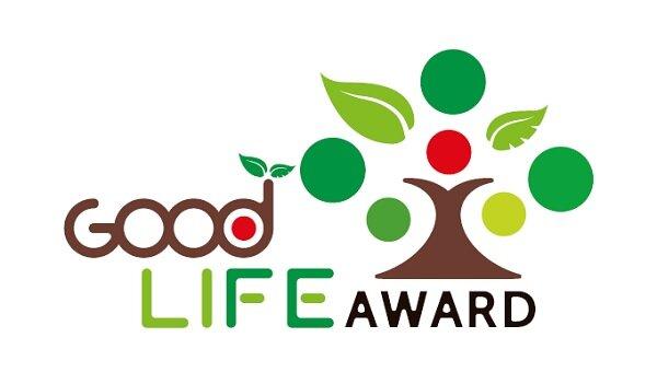 コープデリの「商品を通じて持続可能な社会をめざす4つのプロジェクト」の取り組みが  第8回環境省グッドライフアワード「サステナブルデザイン賞」を受賞しました