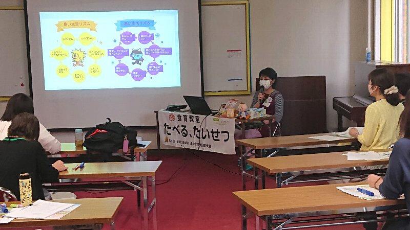 食育教室 たべる、たいせつ「家庭生活支援員養成講座」を開催しました