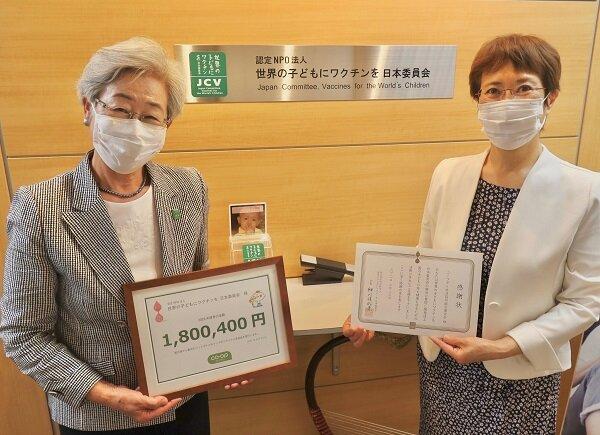 ペットボトルキャップを集めて「世界の子どもにワクチンを 日本委員会」へ180万円を贈呈しました