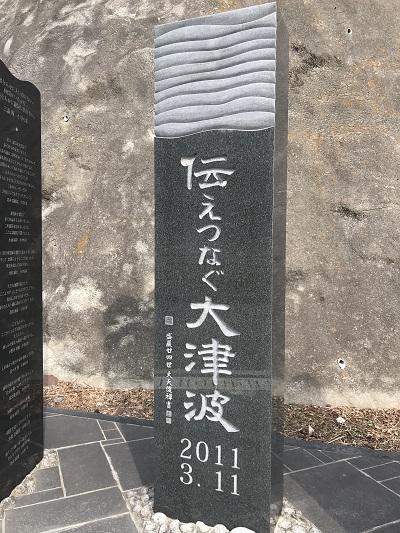 東日本大震災から8年を迎えました