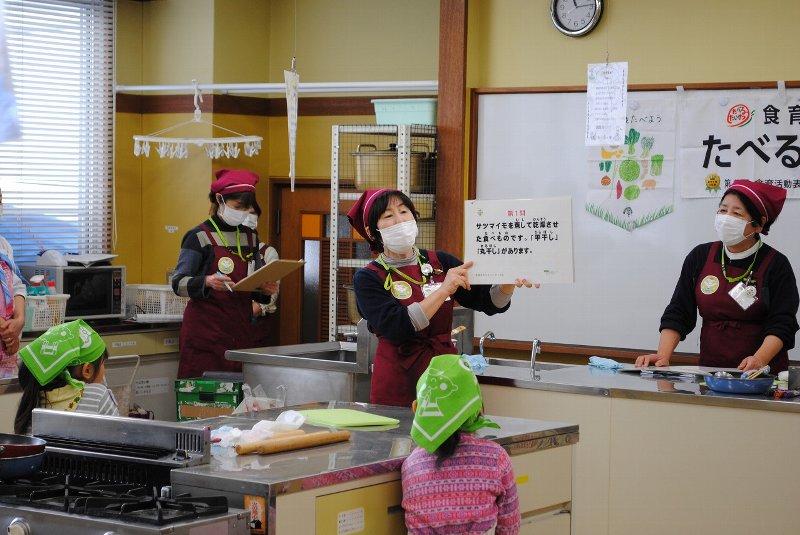 「食育教室 たべる、たいせつ」(茨城ガールスカウト第25団)を開催しました