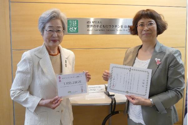 【ペットボトルキャップを集めて】世界の子どもにワクチンを 日本委員会(JCV)へ約165万円を贈呈しました