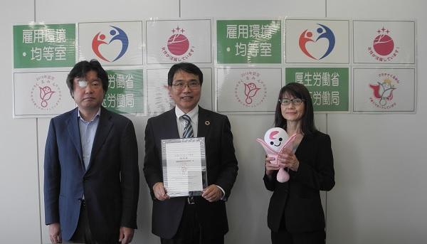 コープみらい・コープデリ連合会が埼玉労働局より子育てサポート企業としての認定証を交付されました