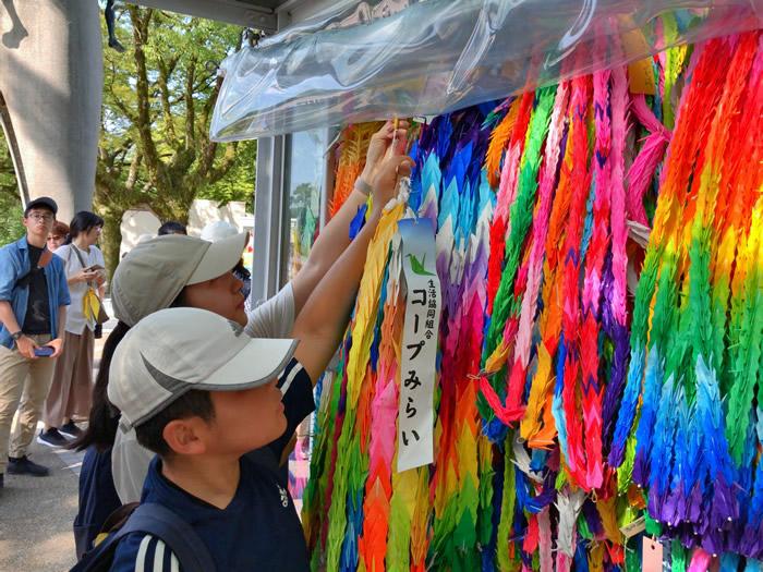 2019年「コープみらいヒロシマ・ナガサキ平和の旅」を開催しました