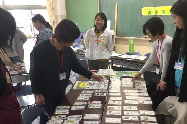 「減災教室」(土浦市立荒川沖小学校)を開催しました
