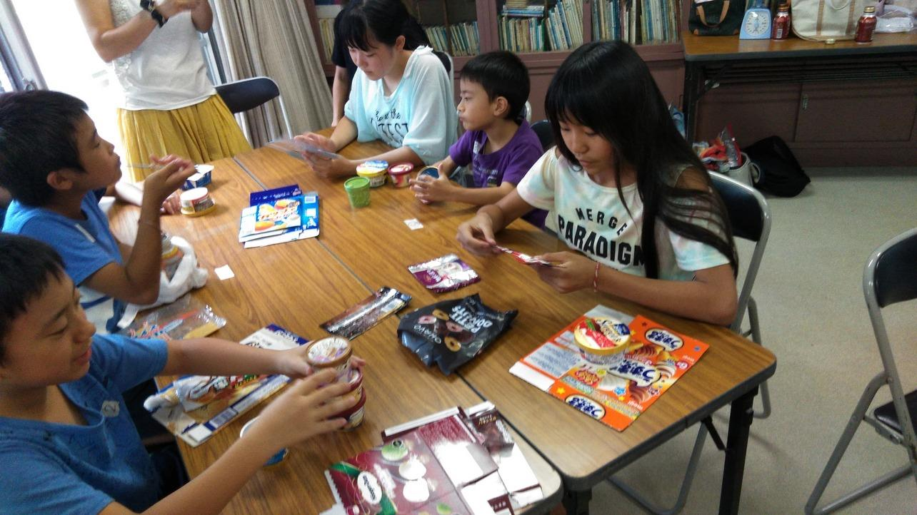 親子参加者に食育出前授業「アイスクリームづくり」を実施しました