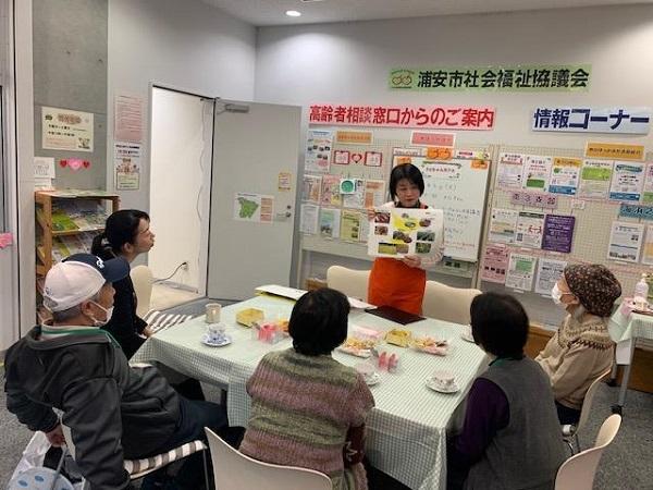 浦安市高洲公民館にて食育出前授業「もったいないを考えよう」を実施しました