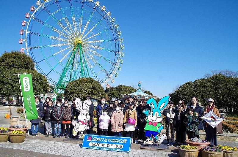 福島の子ども保養プロジェクト in いばらき(ひたちなか市・笠間市)を開催しました