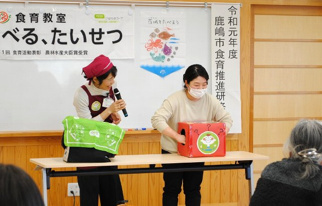 食育教室「たべる、たいせつ」(鹿嶋市食育推進研修会)を開催しました