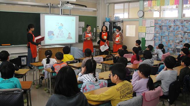 東京都内の小学校へ「食」をテーマとした出前授業を実施しました(1月・2月)