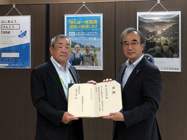 『新型コロナウイルス感染症に負けない!緊急応援募金』 の一部を新潟県に贈呈
