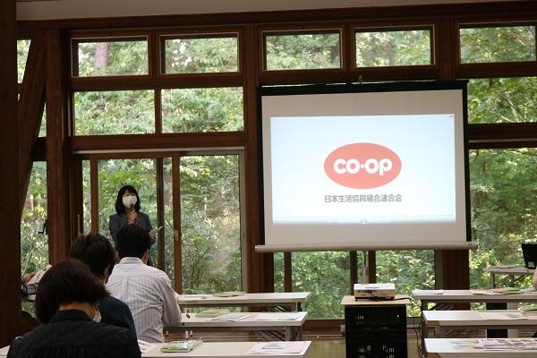 国営アルプスあづみの公園学習会「SDGsってなあに?」を開催しました