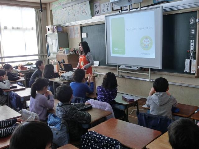 文京区立関口台町小学校で「もったいないを考えよう」をテーマに出前授業を実施しました