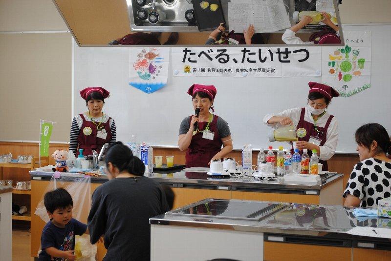 「食育教室 たべる、たいせつ」(つくばみらい市教育委員会生涯学習課)を開催しました