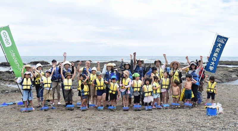 「海の学校」(磯の生き物調査)を開催しました