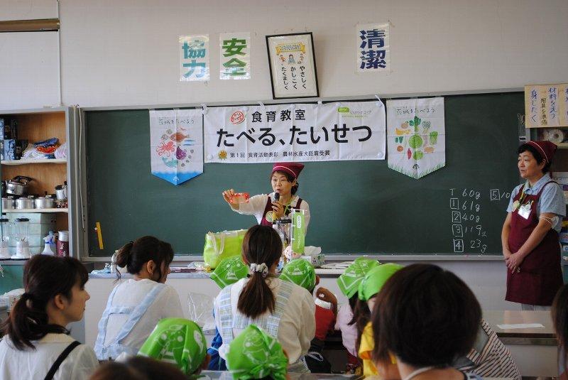 「食育教室 たべる、たいせつ」(古河市立西牛谷小学校)を開催しました