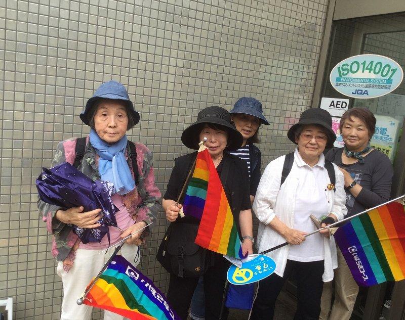 国民平和大行進(牛久・龍ヶ崎)に参加しました