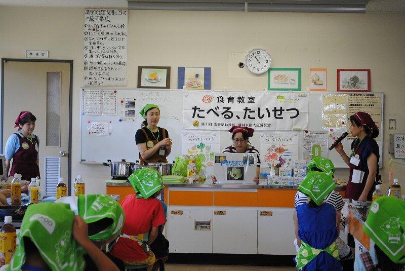 食育教室 たべる、たいせつ」(石岡市立南小学校みなみ第2子供会)を開催しました