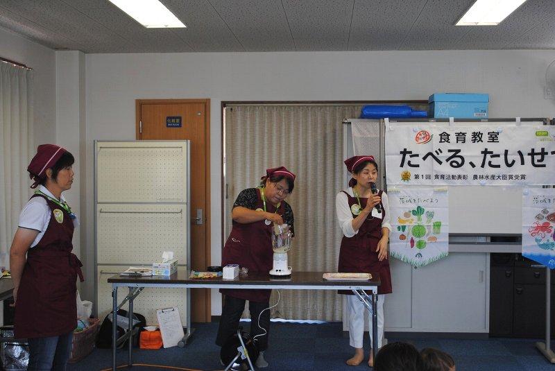 「食育教室 たべる、たいせつ」(社会福祉法人下妻社会福祉協議会)を開催しました